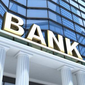 Банки Шарлыка