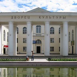 Дворцы и дома культуры Шарлыка