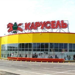 Гипермаркеты Шарлыка