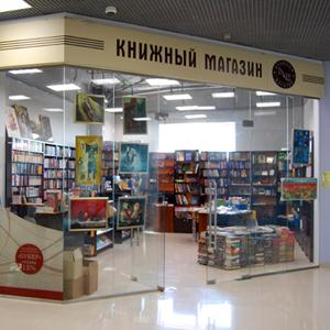 Книжные магазины Шарлыка