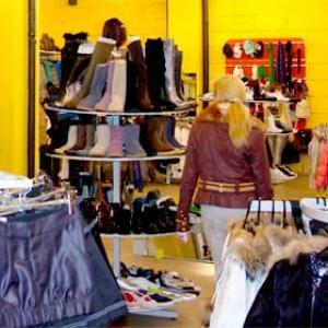 Магазины одежды и обуви Шарлыка