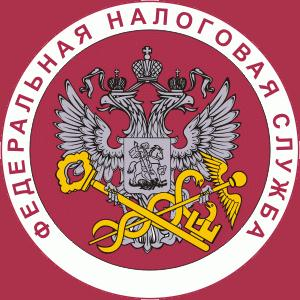Налоговые инспекции, службы Шарлыка