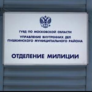 Отделения полиции Шарлыка