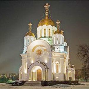 Религиозные учреждения Шарлыка