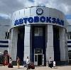 Автовокзалы в Шарлыке