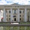Дворцы и дома культуры в Шарлыке