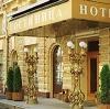 Гостиницы в Шарлыке