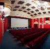 Кинотеатры в Шарлыке