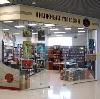 Книжные магазины в Шарлыке