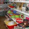 Магазины хозтоваров в Шарлыке