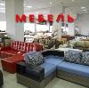 Магазины мебели в Шарлыке