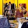 Магазины одежды и обуви в Шарлыке