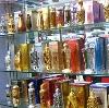 Парфюмерные магазины в Шарлыке