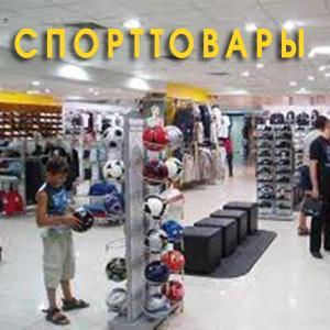 Спортивные магазины Шарлыка