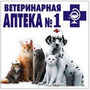 Ветеринарные аптеки Шарлыка